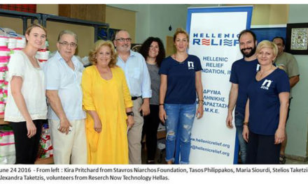 Summer, vacation; but the urgency does not go on vacation. The Hellenic Relief Foundation continues the undertaking it began in February-2012, appropriating monetary donations from the United States for food and basic need items for distribution to the underprivileged in Greece.