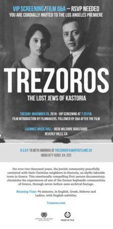 trezoros-invite-final