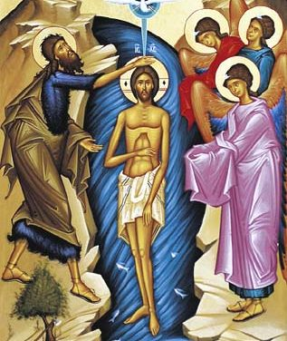 Feast of the Holy Theophany of our Lord God and Savior Jesus Christ