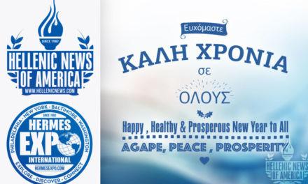 Happy, Healthy & Prosperous NEW YEAR!