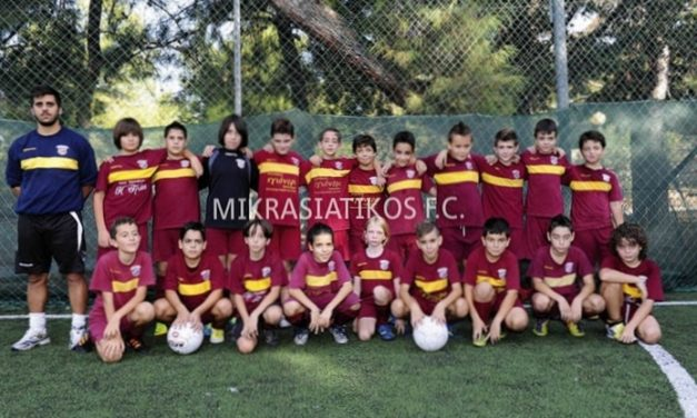 Remembering Roots: The Mikrasiatikos Academy of Kaisarianis, Athens