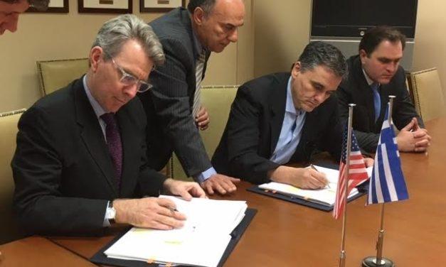 Υπογραφή Διμερούς Συμφωνίας Ελλάδας-ΗΠΑ (FATCA)