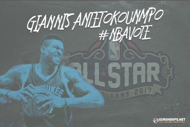 VOTE NOW FOR GIANNIS ANTETOKOUNMPO FOR THE 2017 NBA ALL STAR GAME