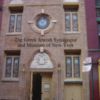 Special Issue: The Jews of Greece