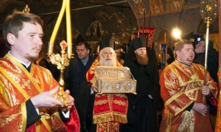 Off the Beaten Trail: Demetrios in Russia