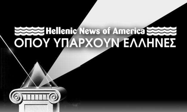 Η Ελληνική γλώσσα!