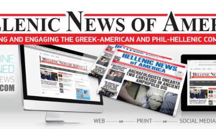 HELLENIC NEWS OF AMERICA: « Σαν να μη πέρασε μια μέρα….» Γιορτάζουμε φέτος τα τριάντα μας χρόνια..!