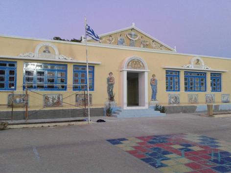 Δημοτικό Σχολείο Διαφανίου Καρπάθου, το πιο όμορφο σχολείο της πατρίδας μας, του Μανώλη Δημελλά