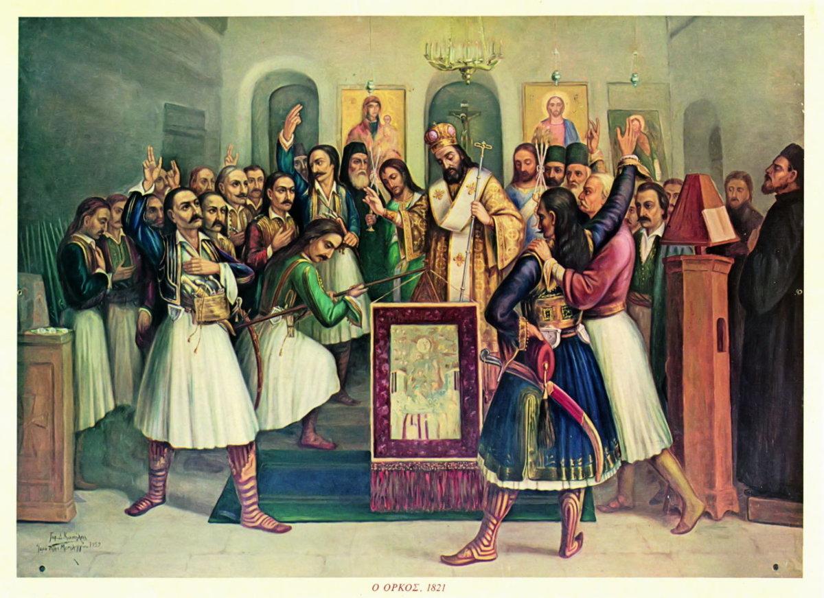 Αποτέλεσμα εικόνας για 1821
