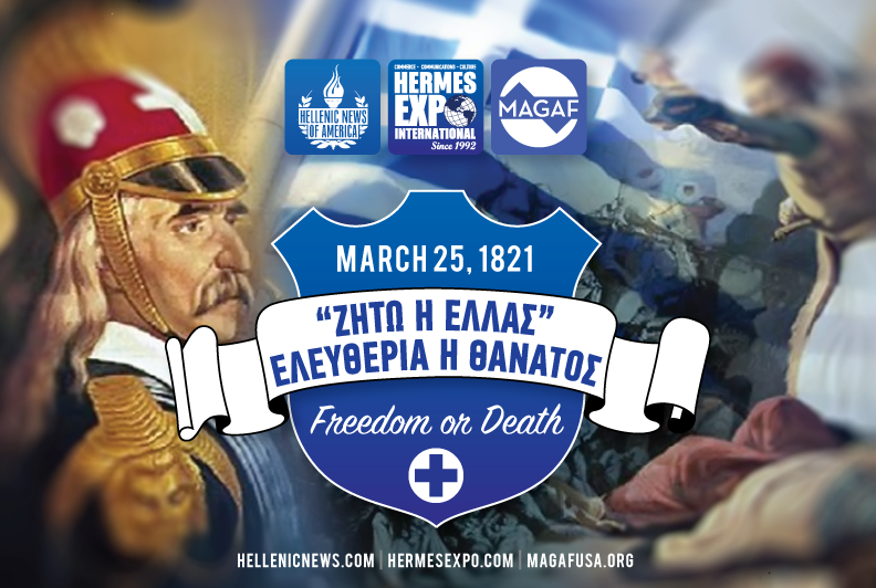 The 25th of March, 1821–Greek Independence Day