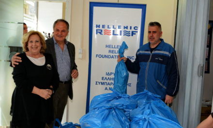 HELLENIC RELIEF FOUNDATION annual Easter distribution