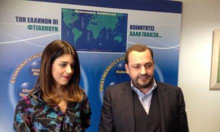 Η Γενική Γραμματεία Αποδήμου Ελληνισμού κινητοποιεί την ομογένεια και στηρίζει την Ελληνική συμμετοχή στη EUROVISION 2017