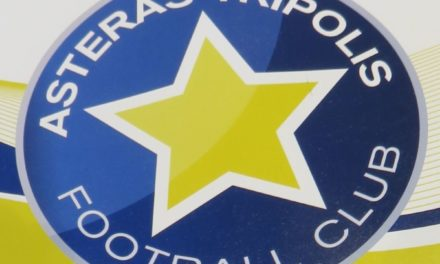 On The Road in Greece: Asteras Tripolis Star Store