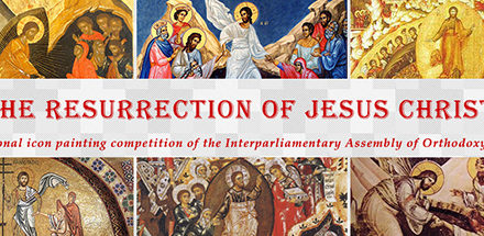 """An international icon painting competition with the title """"THE RESURRECTION OF JESUS CHRIST"""""""