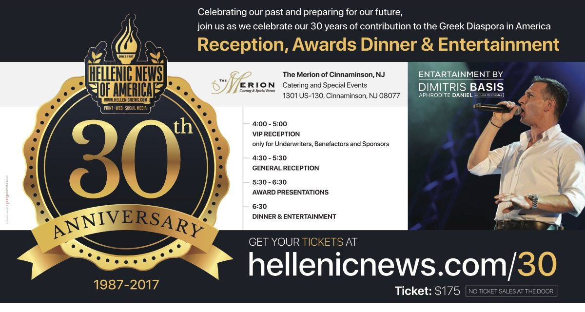 Newspaper HNA Celebrates 30th Anniversary on Sunday, November 12, 2017 at the Merion