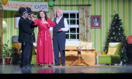 On the Road in Greece: Comedy Presented in Tripoli
