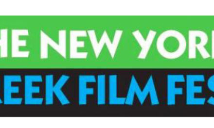 2017 NYC Greek Film Festival  Inbox x