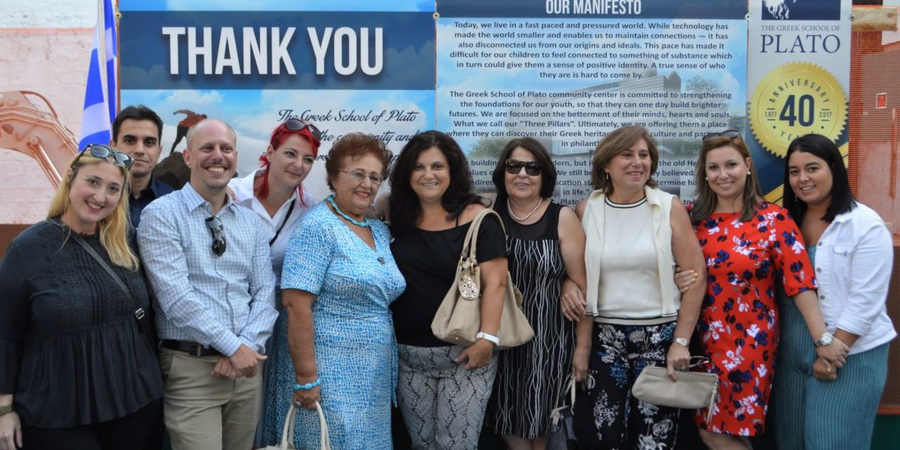 Greek School of Plato Breaks Ground on New Educational and Cultural Community Center in Bay Ridge