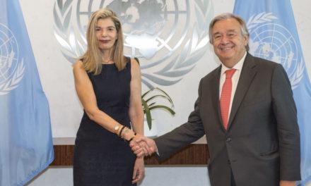 επίδοση διαπιστευτηρίων της νέας Μονίμου Αντιπροσώπου της Ελλάδος στα Ηνωμένα Έθνη-Πρέσβεως κας Μ.Θεοφίλη, στον ΓΓ του ΟΗΕ κ. Antonio Guterres