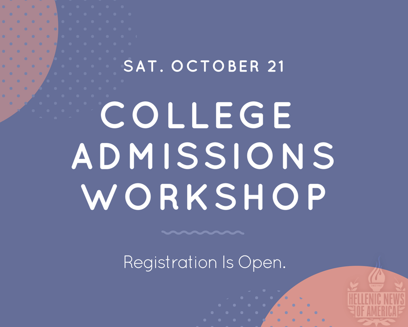 Hellenic Hearts Educational Guidance Program will be hosting a College Admissions Workshop