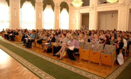 XXII Βιο-Ολυμπιάδα των Νέων στην Αγία Πετρούπολη  Άθλος για την προστασία του περιβάλλοντος και τον πολιτισμό