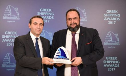 """Capital Maritime & Trading Corp. Chairman Mr. Evangelos Marinakis Voted """"Greek Shipping Personality Of The Year"""" At The 2017 Lloyd's List Greek Shipping Awards"""