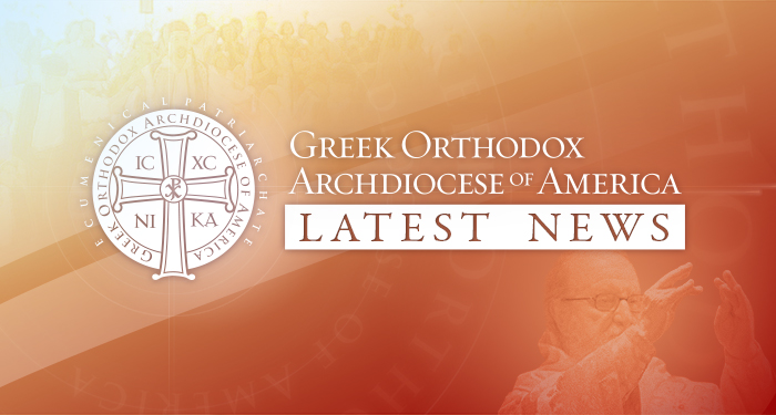 Audit Committee Appointed by Archbishop Demetrios