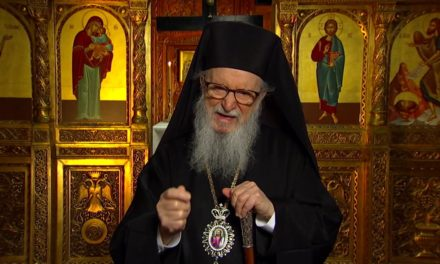 Encyclical of Archbishop Demetrios for Thanksgiving Day 2017