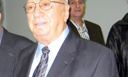 In Memory of Educator Constantine Parthenis