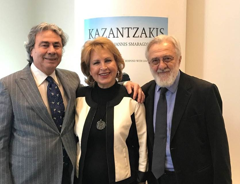 AVANT PREMIERE of the film  «KAZANTZAKIS» in New York