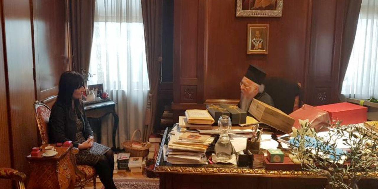 Επίσκεψη στον Αρχιεπίσκοπο Κωνσταντινουπόλεως, Νέας Ρώμης και Οικουμενικό Πατριάρχη κκ Βαρθολομαίο στο Φανάρι της ερευνήτριας Πανεπιστημίου Πατρών Αθηνάς Θεοδωρακοπούλου.