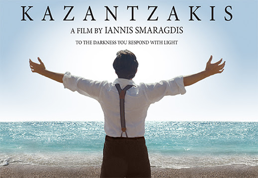 Image result for Kazantzakis Greece | Greek| Yannis Smaragdis