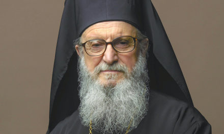 Official: Innovative Operational Review of the Greek Orthodox Archdiocese of America