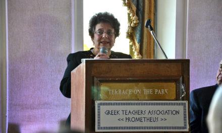A Legend in Greek American Education: Principal Athena Tsokou Kromidas