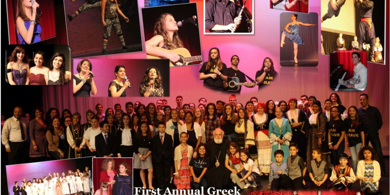 The 4th Annual Hellenic Arts Festival will feature 140 rising stars from across the country