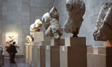 Reps. Maloney, Bilirakis and Payne, Jr. Request Hearing on Resolution Calling for Rightful Return of Parthenon Marbles to Greece