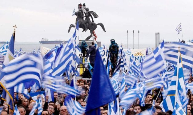 Stop the Betrayal of FYROM Name Issue