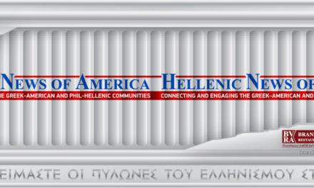 Ο Αχιλλέας, ο Μέγας Αλέξανδρος και η  επιδημία του ιστορικού αναθεωρητισμού   Άρθρο του Σωκράτη Β. Σίσκου