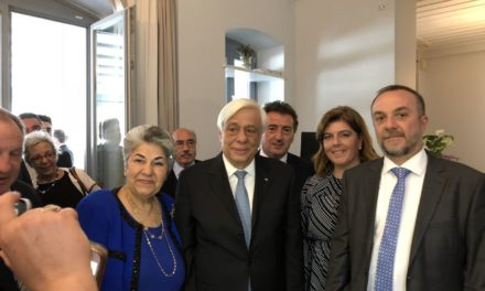 American Educator's Representative with President Pavlopoulos in Andros Greece
