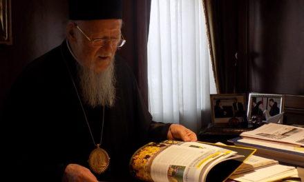 Ο Πατριάρχης Βαρθολομαίος επιβεβαιώνει την αγάπη του για την ΑΕΚ, επαναλαμβάνοντας ότι η ΑΕΚ είναι ιδέα!