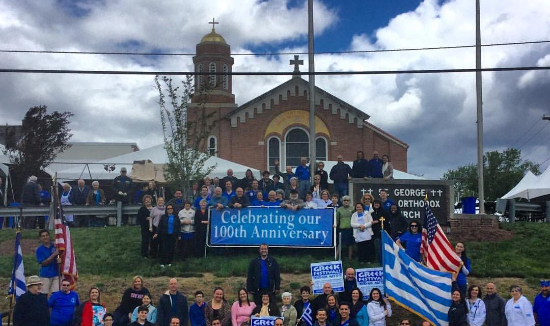 New Jersey's BEST Greek Festival Returns In ONE Week!