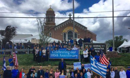 New Jersey's BEST Greek Festival Returns In ONE Week!