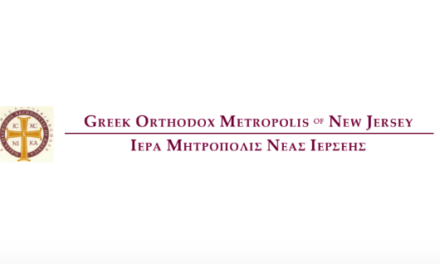 Metropolitan Evangelos' Letter to Collect Aid for Greek Fire Victims