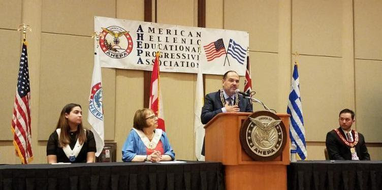 George E. Loucas Elected Supreme President