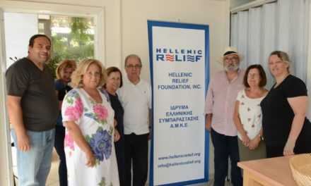 Hellenic Relief Foundation feeds over 350 families in Greece for its monthly food drive