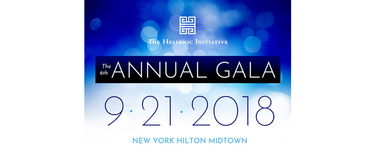 The Hellenic Initiative's 6th Annual Gala on September 21 Supports Entrepreneurial Programs in Greece