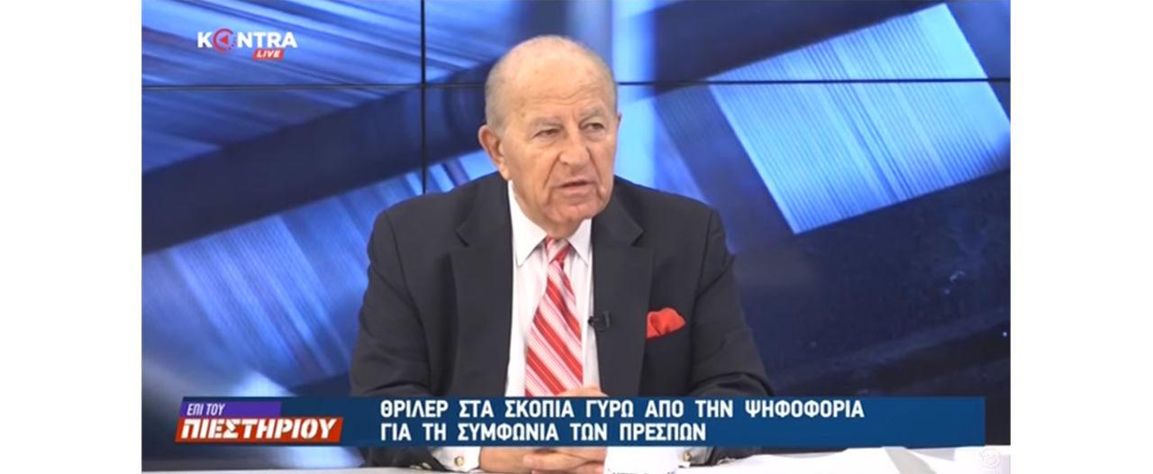 Εμφάνιση του Προέδρου στο κανάλι ΚΟΝΤΡΑ με τον Σπύρο Γκουτζάνη