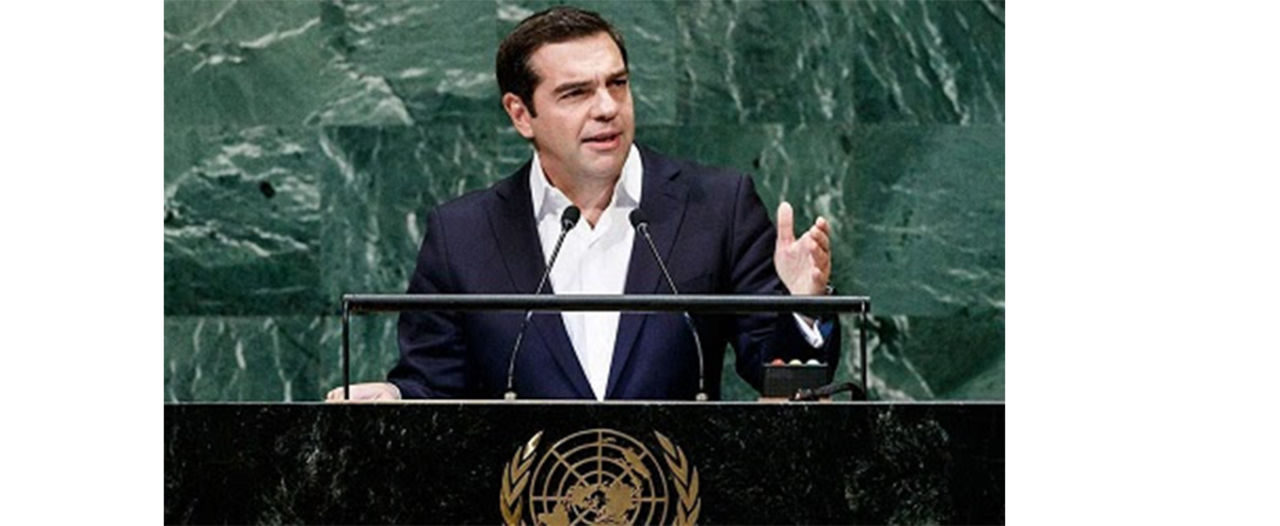 PM Tsipras in NYC for  73rd UN General Assembly
