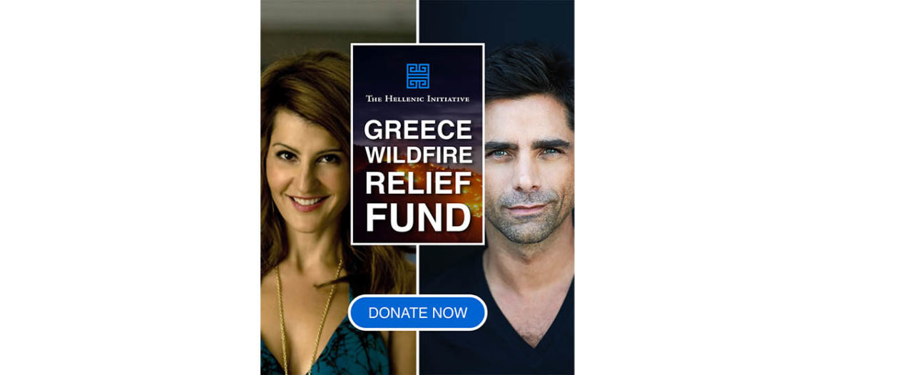 The Hellenic Initiative (THI) Partners With Actors Nia Vardalos, John Stamos To Launch Online Campaign To Help Rebuild Greek Orphanage Razed by Summer Wildfires