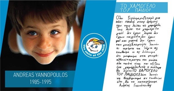 23 years from the day 10-year-old Andreas Yannopoulos expressed in his diary his vision for The Smile of every Child!